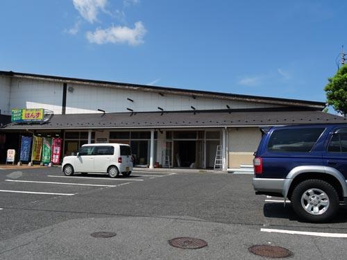 イカ・のどぐろ道場 豊丸水産 出雲渡橋店