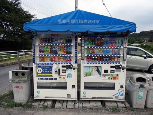 Tポイント自販機@八重垣神社駐車場