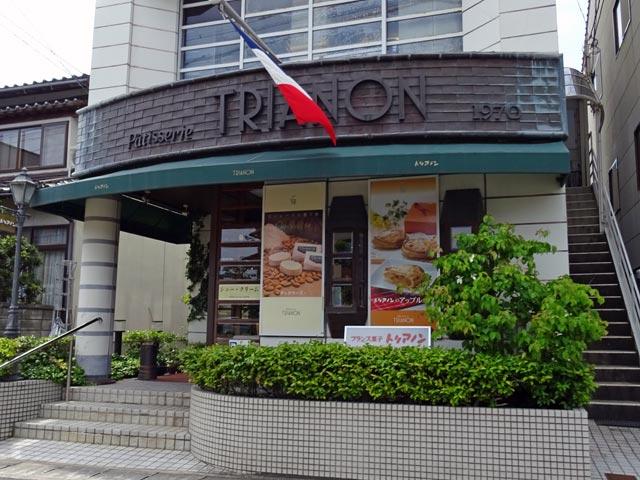 トリアノン洋菓子店