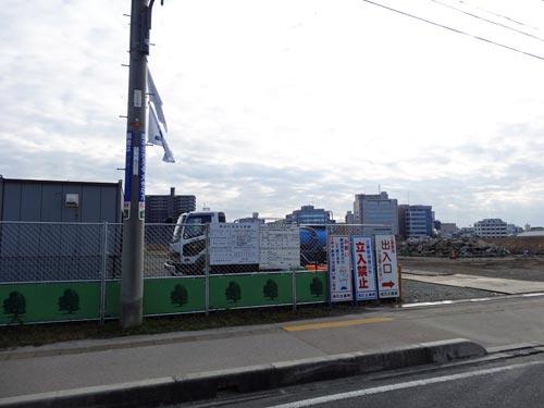 山陰中央テレビ新社屋
