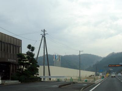 新 雲南警察署