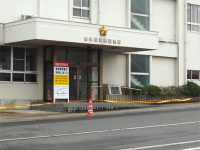 新・雲南警察署