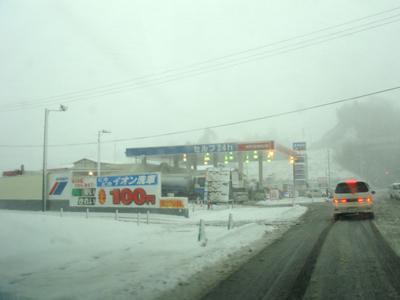 雪の雲南SS