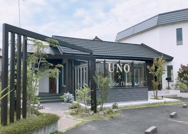 ウノ アッベリーナ(UNO × abbel'lina)