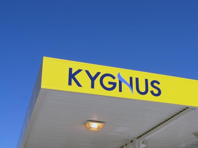 キグナスkygnus雲南石油 ガソリン値上げ