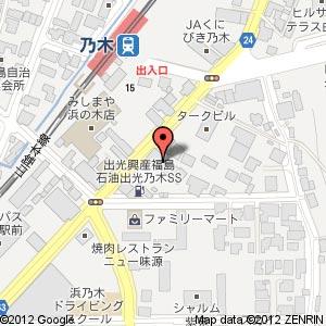 アップガレージ松江浜乃木店の地図