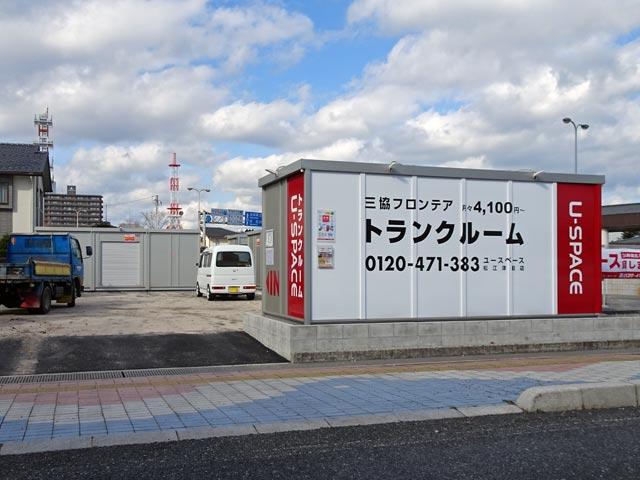 ユースペース 松江津田店