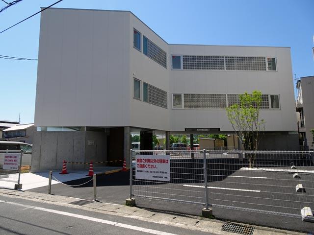 内海皮フ科医院