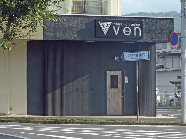men's hair salon ven