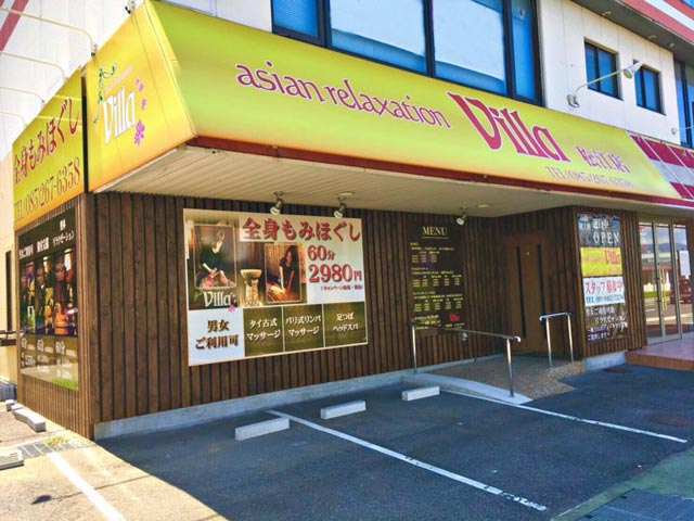 asian relaxation villa(アジアンリラクゼーションヴィラ)松江店
