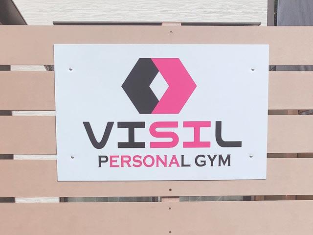 VISIL(ヴィシル)