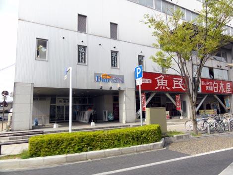 笑笑 松江駅前店