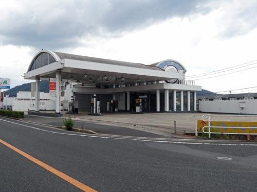 ドラッグストア ウェルネス 平田西店