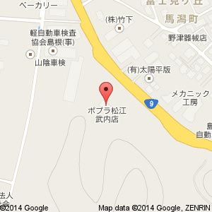 ドラッグストア ウェルネス 馬潟店の地図
