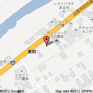 ドラッグストアウェルネス 三刀屋中央店の地図