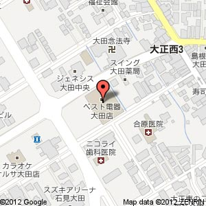 ドラッグストアウェルネス 大田中央店の地図