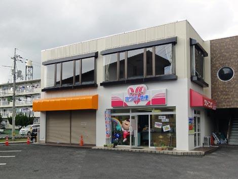 コインランドリー ホワイト急便西川津店