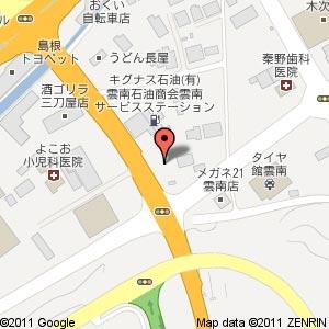 ウォッシュプラス三刀屋店の地図