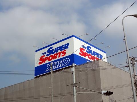 スーパースポーツゼビオゆめタウン出雲店