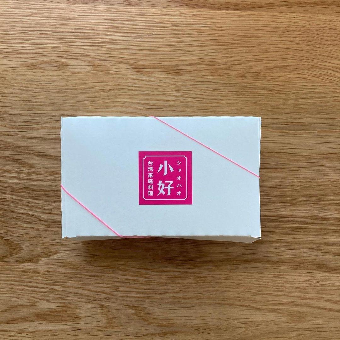 小好(シャオハオ)台湾料理店