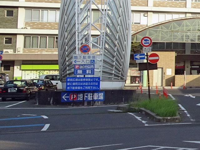 米子駅前地下駐車場