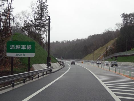 尾道松江線 松江自動車道 雲南吉田IC 大吉田付近
