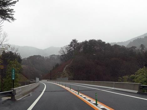 尾道松江線 松江自動車道 大吉田川橋