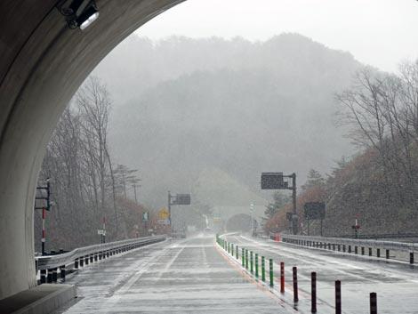 尾道松江線 松江自動車道 杉戸トンネル出口