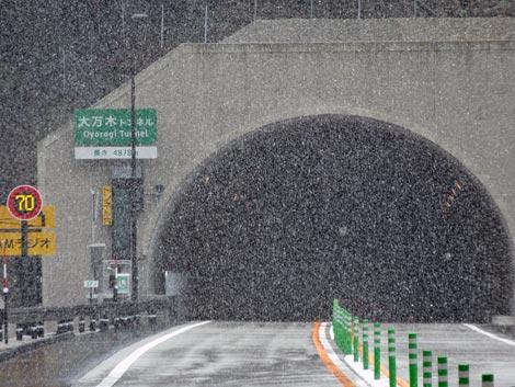尾道松江線 松江自動車道 大万木トンネル