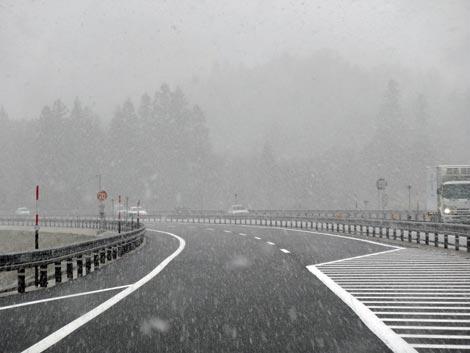 尾道松江線 松江自動車道 高野IC手前追越区間