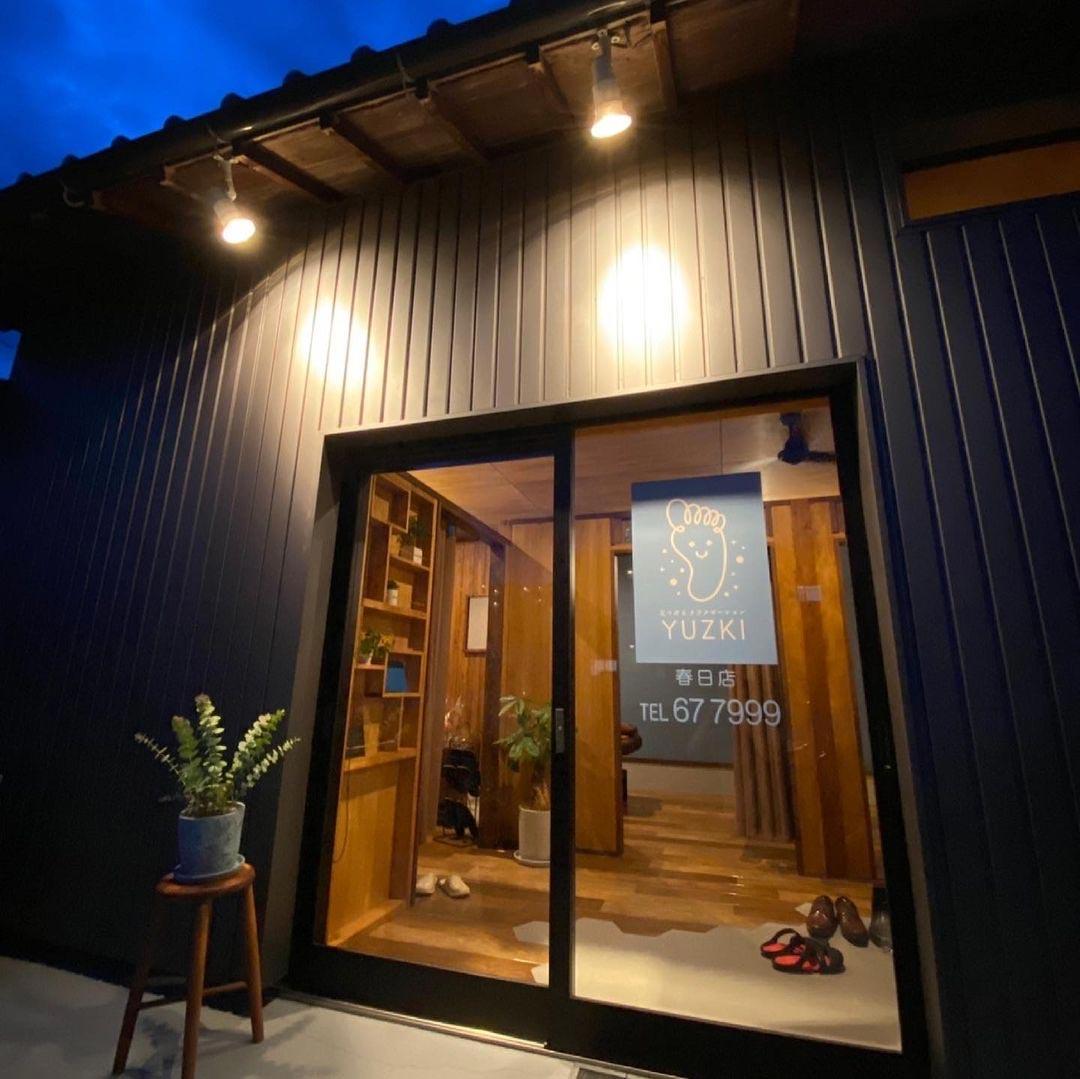 足つぼ&リラクゼーション YUZKI 春日店