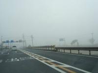 本日は1日中霧? 濃霧と霧と靄(もや)の違い