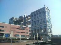 東京出張(2007年2月)