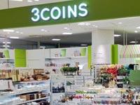 【出雲】「3COINS(スリーコインズ)」がゆめタウン出雲に山陰初出店予定『3COINS+plusゆめタウン出雲店』