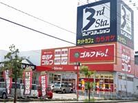 万代書店 新松江店(仮称)