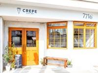 【米子】『ナナイロイズクレープ(7716's CREPE)』イベントや催事で人気のクレープ屋さんの路面店が両三柳に2021年3月28日オープン予定