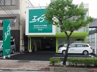 エイブルネットワーク 松江店