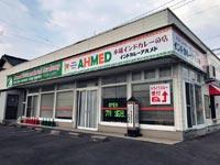 【出雲】『インドカレー アハメド 出雲店』白枝町から医大近くに2021年7月16日移転オープン予定 ドライブスルーでテイクアウトも