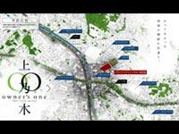 【松江】『アルファステイツ上乃木』西高近くの上乃木3丁目に「アルファステイツ」シリーズの新たな分譲マンションが建設予定
