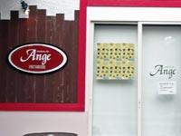洋菓子&Cafe Ange(アンジェ) 松江店