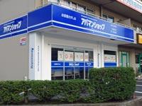 アパマンショップ 松江乃木店