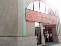 アリエル 松江店