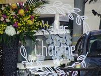 Atelier Charme(アトリエ シャルム)