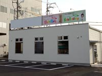 TOEベビーパーク&キッズアカデミー 松江教室