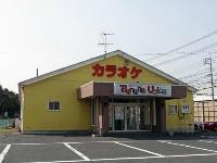 カラオケBanBan 西津田店