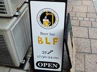 Beer bar BLF