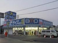 BMO 松江店