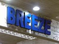 BREEZE イオン松江店