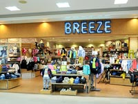 【出雲】ゆめタウン出雲本館2Fにアメカジ系の子供服ショップ「BREEZE(ブリーズ)」がオープン予定『BREEZE(ブリーズ)ゆめタウン出雲店』
