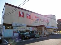 Cacher(カシェ) 学園通り店